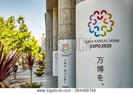Osaka / Japan - May 5th 2018: Posters Promoting Osaka Bid For Hosting World Expo In 2025 In Osaka Do