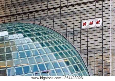 Osaka / Japan - March 17th 2018: Osaka Nhk Broadcasting Center Building, Nhk Japan Broadcasting Corp