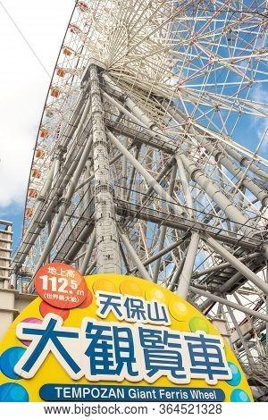 Tempozan Ferris Wheel In Osaka, Japan, Next To Osaka Aquarium Kaiyukan