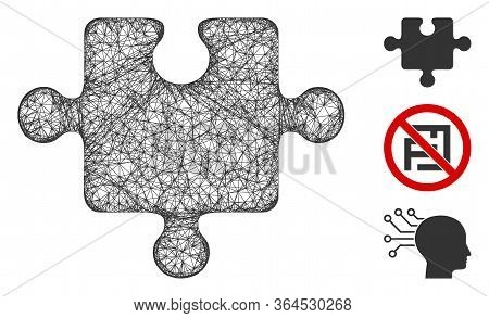 Mesh Puzzle Piece Polygonal Web 2d Vector Illustration. Carcass Model Is Based On Puzzle Piece Flat
