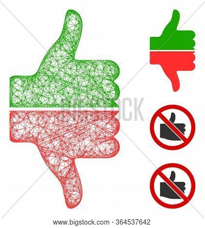 Mesh Yes No Gesture Polygonal Web 2d Vector Illustration. Carcass Model Is Based On Yes No Gesture F