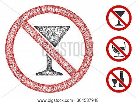 Mesh No Martini Glass Polygonal Web 2d Vector Illustration. Model Is Created From No Martini Glass F