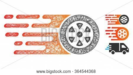Mesh Rush Car Wheel Polygonal Web 2d Vector Illustration. Model Is Created From Rush Car Wheel Flat