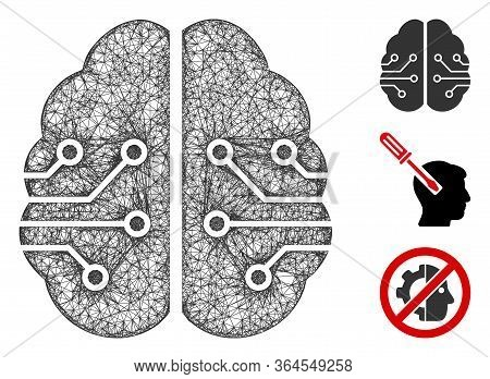 Mesh Electronic Brain Polygonal Web Icon Vector Illustration. Carcass Model Is Created From Electron