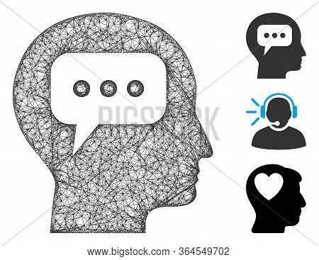 Mesh Head Opinion Polygonal Web Symbol Vector Illustration. Carcass Model Is Based On Head Opinion F