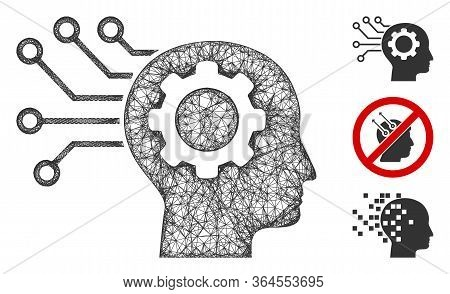 Mesh Artificial Mind Polygonal Web Symbol Vector Illustration. Abstraction Is Based On Artificial Mi