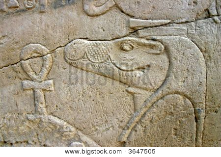 Wall Of Relief Of The Crocodile God Sobek In Egypt