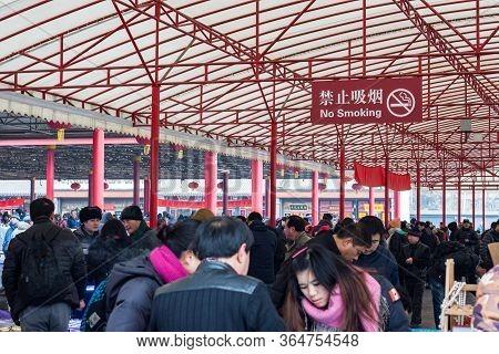 Beijing / China - January 16, 2016: Panjiayuan Antique Market, Beijing Antique Market, Biggest Arts,