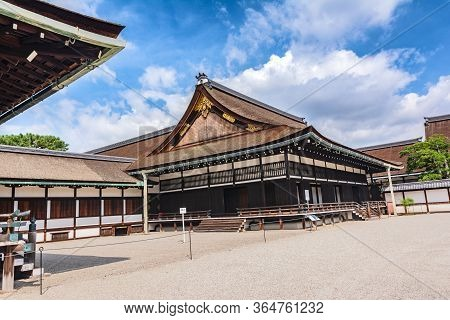 Kyoto, Japan, Asia - September 3, 2019 : Study Hall At The Imperial Palace Of Kyoto