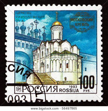Postage Stamp Russia 1993 Church Of Rizpolozheniye, Kremlin, Mos