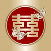 Double Happiness (sometimes translated as Double Joy or Double Happy) is a Chinese ornamental design commonly used as a decoration and symbol of marriage poster