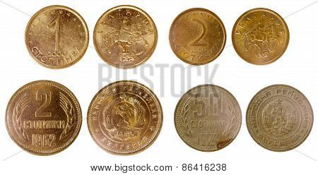 Different Old Bulgarian Coins