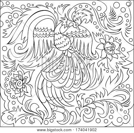 Black and white fantasy ornament  with fairyland bird for coloring. Developing children skills for drawing. Vector image.