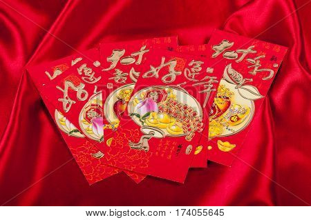 Red Money Packets