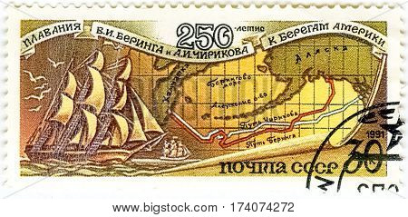 USSR - CIRCA 1991: A Stamp Printed In USSR Shows 250 Years Of Swimming Bering And Chirikov To Shores Of America Circa 1991.