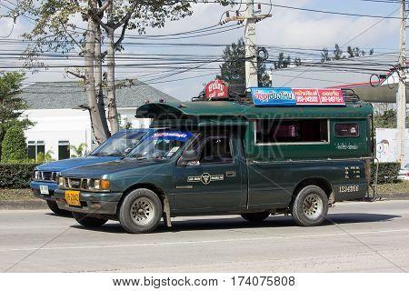 Green Pickup Truck Taxi Chiangmai