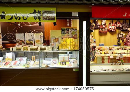 Food Snacks And Souvenir Gift Shop For Sale Japanese People And Traveler Foreigner In Building Of Su