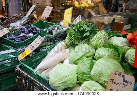 Greengrocery Or Vegetables And Fruits Shop For Sale At Higashimuki Shopping Street