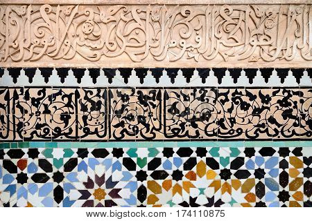 Detail of unusually ornamented Moroccan architecture in Marrakesh