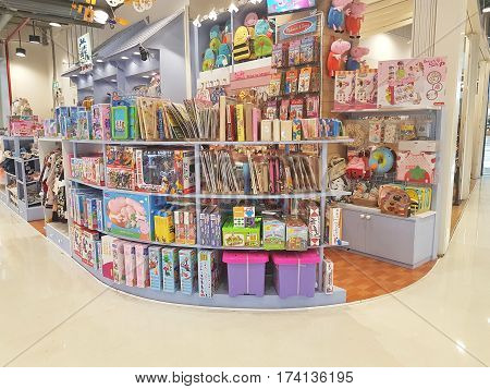 CHIANG RAI THAILAND - MARCH 1 : Department store interior view with stationery shop at Central Plaza department store on March 1 2017 in Chiang rai Thailand