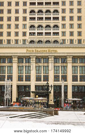 Moscow, Russia - January 22, 2017: Hotel Four Seasons Hotel Moscow is located on Moscow's Manezh Square in Moscow