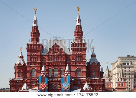 State Historical Museum  Located In The Heart Of Moscow