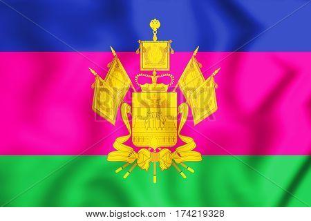 Flag_of_krasnodar_krai1 [преобразованный]