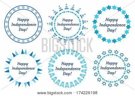 Happy Independence Day of Israel set of round frames with space for text. Jewish Holidays Border for your design. Vector illustration, clip art