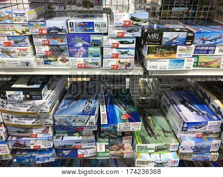 AKIHABARA JAPAN 15 FEB 2017: Lots of hobby assembly model toys on shelf in Yodobashi Akihabara shopping mall in Tokyo Japan