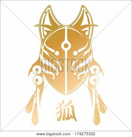 Graphic mask of japanese demon kitsune iin golden colors. Traditional attribute of asian folklore. Translation of the hieroglyph - fox