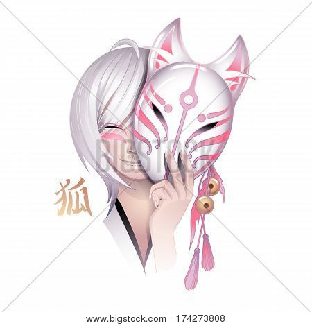 Smiling asian girl with gray hairs hiding her face under the japanese deamon fox mask in pastel pink colors. Translation of the hieroglyph - fox. Can be used as tattoo art, print or t-shirt design
