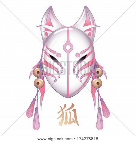 Graphic mask of japanese deamon kitsune drawn in pastel pink colors isolated on white background. Traditional attribute of asian folklore. Translation of the hieroglyph - fox
