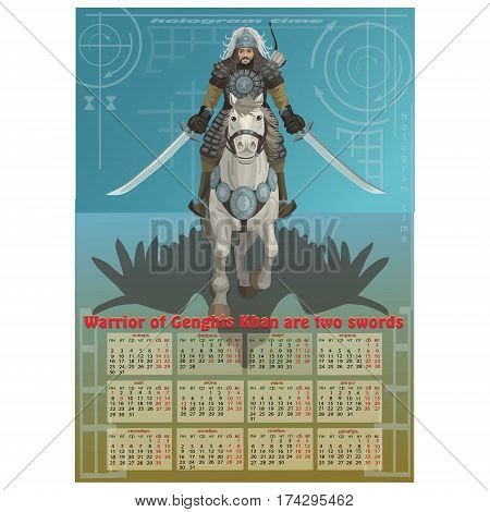 Calendar 2017 depicts a warrior two swords of Genghis Khan on horseback the spirit of war in the hologram of time the shadow of his eagle strength of will and spirit to an achieved goal!