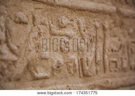 Close Up Of Hieroglyphs