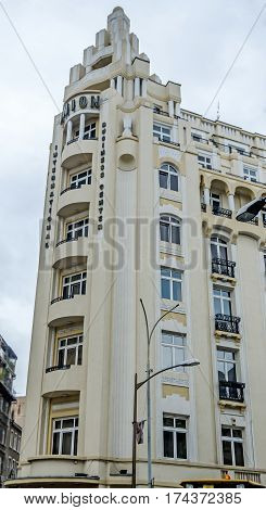 Bucharest, Romania - May 25, 2014: The Building Union International Bussiness Center From Victoria A