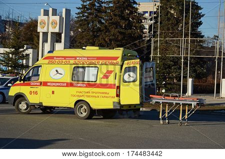 Samara Russia - Nov20 2016: Ambulance on Ministry of Emergency Situations demonstrations in Samara
