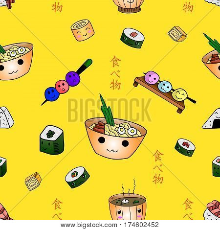 Seamless pattern with japanese food on bright yellow background with 'tabemono' 'food' inscriptions on Japanese language, VECTOR cute background