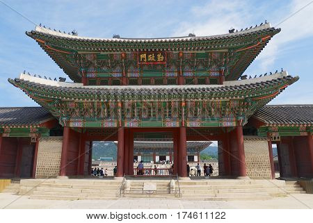 SEOUL, KOREA - AUGUST 31, 2008: View to the entrance gate of the Gyeongbokgung Royal Palace in Seoul, Korea.
