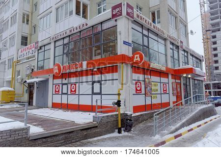 Nizhny Novgorod Russia. - February 9.2017 Shop Dixie on the Timiryazev Street 35