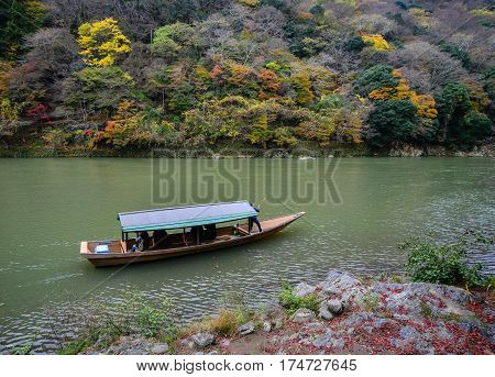 Tourist Boat On The Katsura River In Kyoto, Japan
