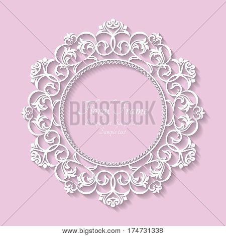 Baroque round frame with place for text. Stylish invitation card. Elegant greeting card. Vector element of graphic design