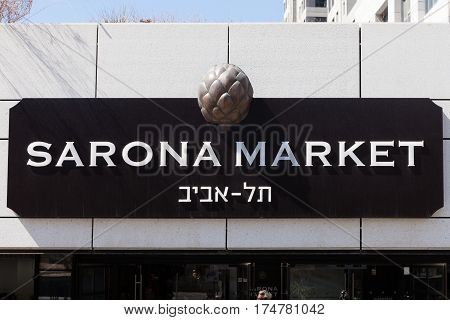 Tel Aviv, Israel - March 4, 2017: Sarona Market sign. Located in the Chic and trendy compound of Sarona in Tel aviv, based on a Templar era German architecture from the late 1800's.