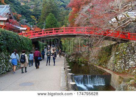 Minoo, Japan