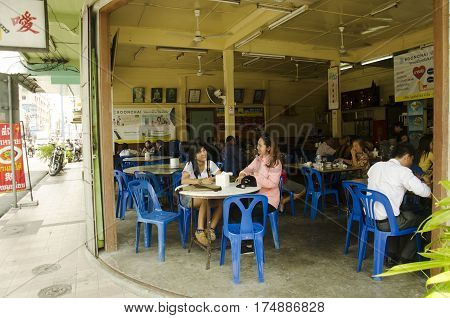 Thai People Eating Lunch Time At Local Old Restaurant At Hat Yai City