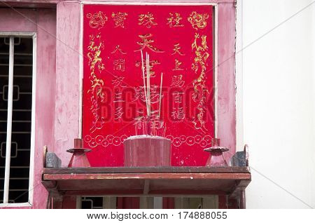 Chinese Joss House On Wall Malaysian Style For People Pray