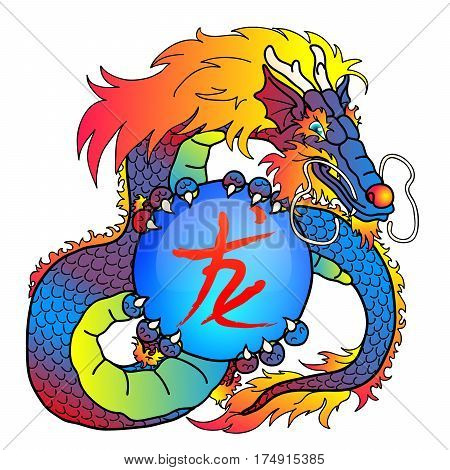 Wise rainbow east Asian chinese dragon and hieroglyph dragon on white background. Cartoon monster traditional culture. Vector illustration isolated.