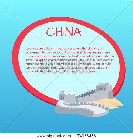 Great wall of China web banner greeting card design. Part of ancient oriental world famous protective long grey wall of stone and brick on sand. Vector illustration of Chinese wall icon, add your text