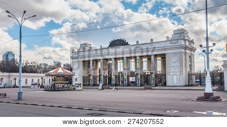 Main Entrance Of The Gorky Park In Moscow