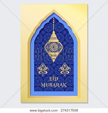 Eid Mubarak Islamic Greeting Card Template In Gold And Blue