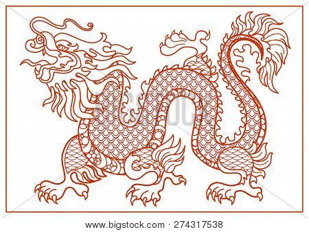 Traditional Red Chinese Dragon On White Background, Vector Illustration